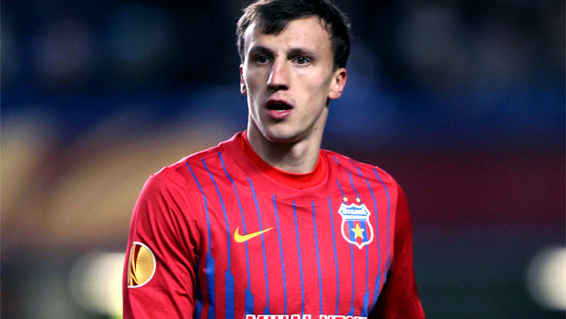Tottenham are close on signing Vlad Chiriches