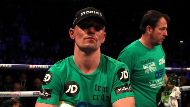 Anthony Crolla WBA lightweight